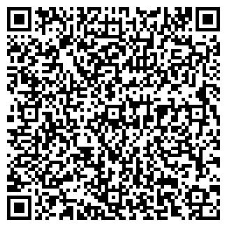 QR-код с контактной информацией организации ЖБИ № 2