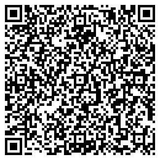 QR-код с контактной информацией организации ЛАКРА