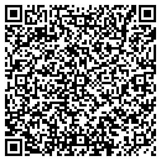 QR-код с контактной информацией организации ОМЕГА-2, ООО