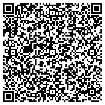 QR-код с контактной информацией организации СТРОИТЕЛЬНАЯ ИНДУСТРИЯ, ООО