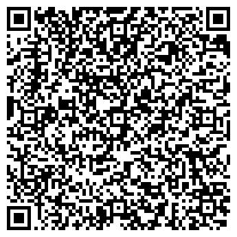 QR-код с контактной информацией организации СТРОЙВЕРТИКАЛЬ, ООО