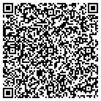 QR-код с контактной информацией организации ПАССАЖИР-АВТО ТОО
