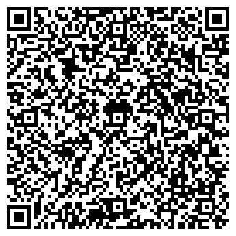 QR-код с контактной информацией организации СТРОЙМАТЕРИАЛЫ ЗАВОД