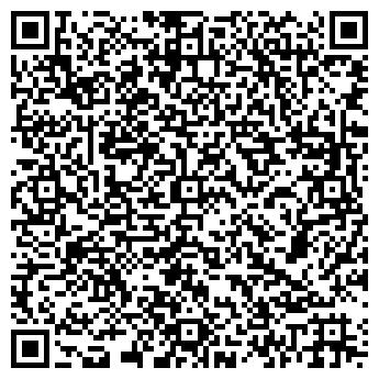 QR-код с контактной информацией организации ХХI ВЕК ТЕХНОЛОГИЯ, ООО