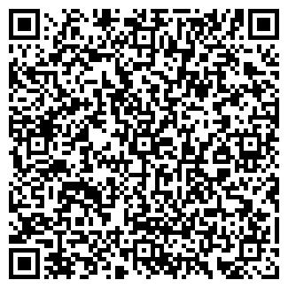 QR-код с контактной информацией организации ЦЕМЕНТНИК, ООО