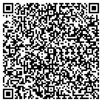 QR-код с контактной информацией организации ТОО ПЕРСПЕКТИВА КАН