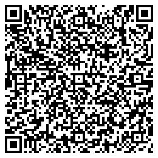 QR-код с контактной информацией организации ООО ДИЗАЙН-2000