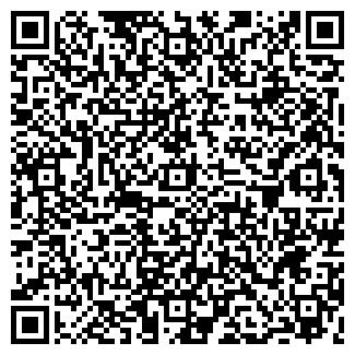 QR-код с контактной информацией организации КВАЮР, ООО