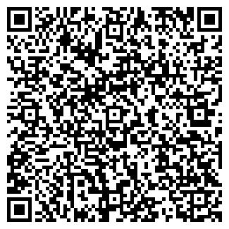 QR-код с контактной информацией организации ВЕКА КОМПАНИЯ