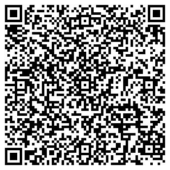 QR-код с контактной информацией организации ТАМБОВСЕЛЬХОЗЭНЕРГО, ОАО
