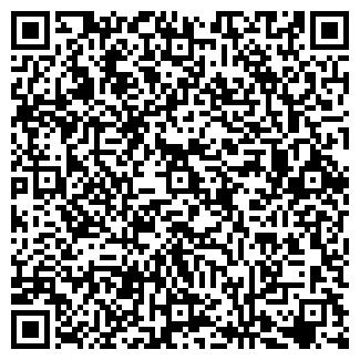 QR-код с контактной информацией организации КУПЕР