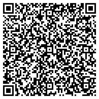 QR-код с контактной информацией организации № 17, ГОУ
