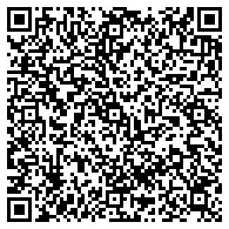 QR-код с контактной информацией организации ИСКУССТВ