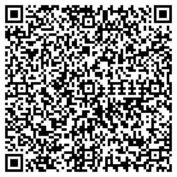 QR-код с контактной информацией организации КОММЕРЧЕСКИЙ