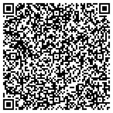 QR-код с контактной информацией организации ТАМБОВСКИЙ КАДЕТСКИЙ КОРПУС ИМ. Л. С. ДЕМИНА