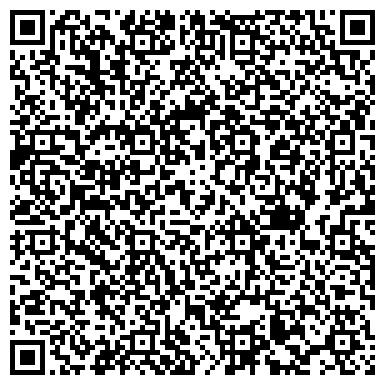 QR-код с контактной информацией организации ТАМБОВСКОЕ РЕГИОНАЛЬНОЕ ПАССАЖИРСКОЕ АВТОТРАНСПОРТНОЕ ПРЕДПРИЯТИЕ