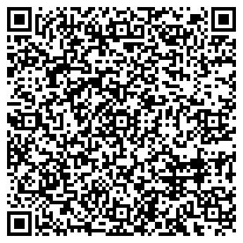 QR-код с контактной информацией организации ТАМБОВГРАЖДАНПРОЕКТ