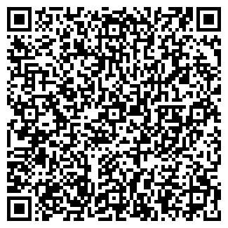 QR-код с контактной информацией организации БВЦ-2000, ООО