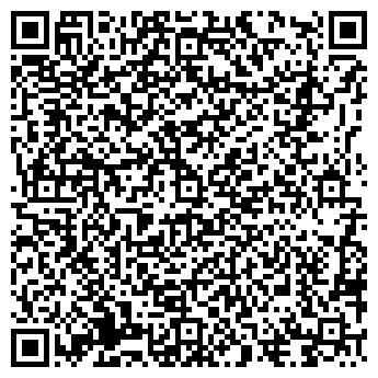QR-код с контактной информацией организации РУБИН-СЕРВИС, ОАО