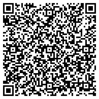 QR-код с контактной информацией организации ЭЛЕКТРОН-Т