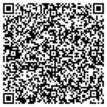 QR-код с контактной информацией организации ПОДИУМ САЛОН ОДЕЖДЫ