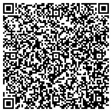QR-код с контактной информацией организации Тарусского района ЦРБ, ГБУЗ КО