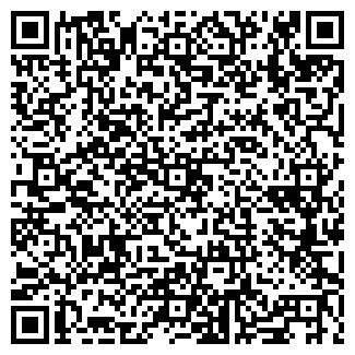 QR-код с контактной информацией организации ТРУБЕЦКОЕ, ТОО