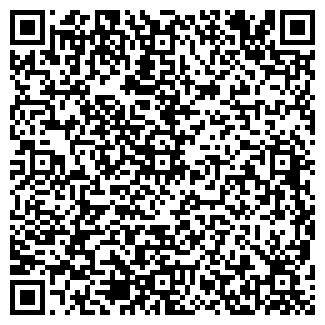 QR-код с контактной информацией организации ПЕТРИЩЕВО, ЗАО