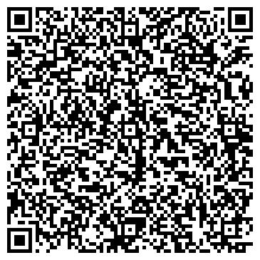 QR-код с контактной информацией организации РАСЧЕТНО-КАССОВЫЙ ЦЕНТР ТАРУСА