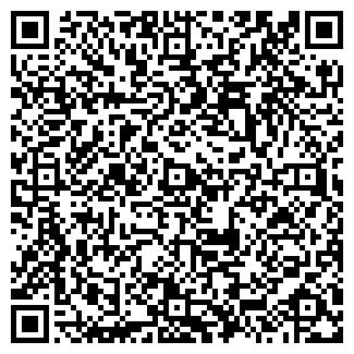 QR-код с контактной информацией организации № 8 АЗС