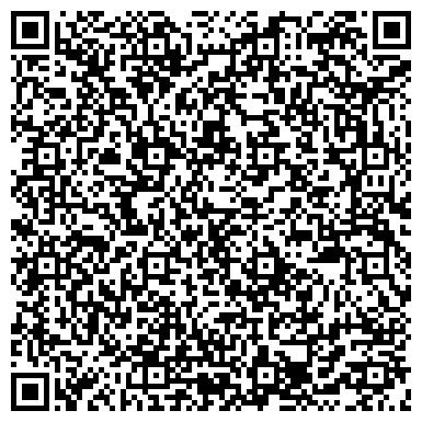 QR-код с контактной информацией организации ОБЩЕСТВЕННАЯ ОРГАНИЗАЦИЯ РАБОТНИКОВ ПРАВООХРАНИТЕЛЬНЫХ ОРГАНОВ