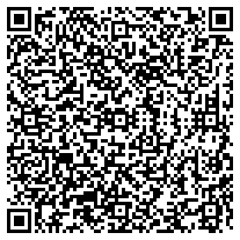 QR-код с контактной информацией организации ПРИНЦИП КООПЕРАТИВ