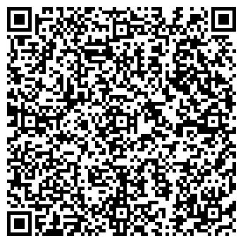 QR-код с контактной информацией организации СТАТУТ ЮРИДИЧЕСКАЯ ФИРМА