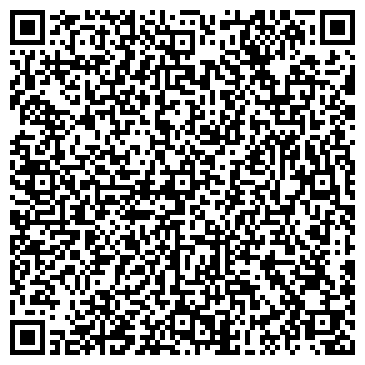 QR-код с контактной информацией организации ЮРИДИЧЕСКАЯ КОНСУЛЬТАЦИЯ № 4