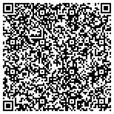 QR-код с контактной информацией организации ПРАВО ЗАПАДНО-КАЗАХСТАНСКИЙ ПРАВОЗАЩИТНЫЙ ЧАСТНЫЙ ФОНД