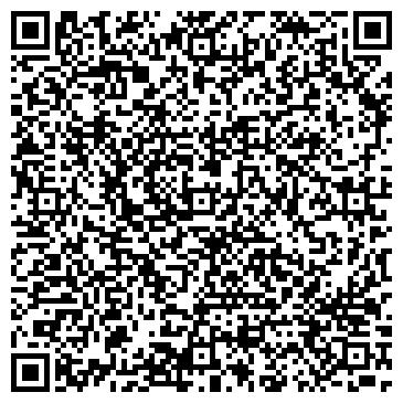 QR-код с контактной информацией организации ЮРИДИЧЕСКАЯ КОНСУЛЬТАЦИЯ № 23