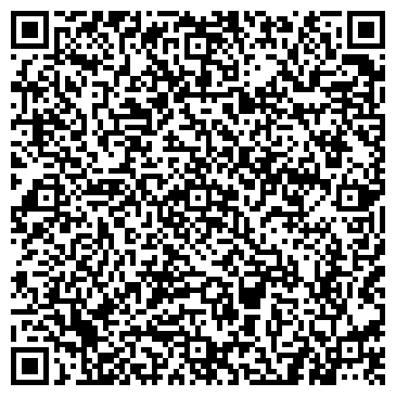 QR-код с контактной информацией организации РАХНО ЛИДИЯ СЕРГЕЕВНА, НОТАРИУС