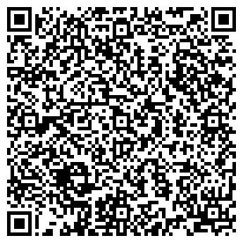 QR-код с контактной информацией организации АРАКЧЕЕВА НИНА ИЛЬИНИЧНА