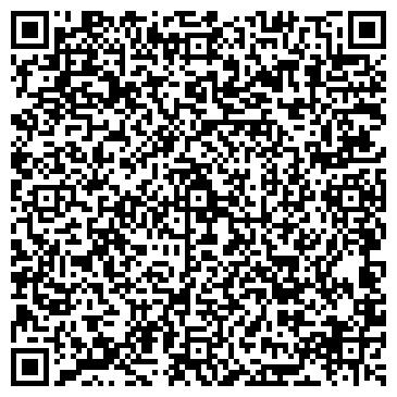 QR-код с контактной информацией организации Картавенко Татьяна Николаевна