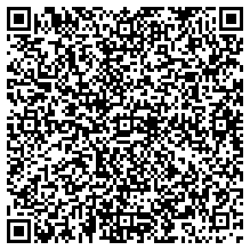 QR-код с контактной информацией организации КОТОМКИНА ГАЛИНА ВАСИЛЬЕВНА, НОТАРИУС