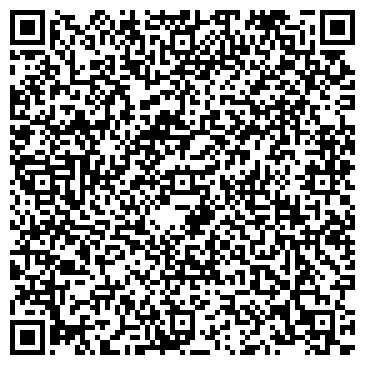QR-код с контактной информацией организации КРАСАВИНА ОЛЬГА ВЯЧЕСЛАВОВНА, НОТАРИУС
