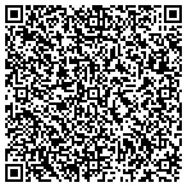QR-код с контактной информацией организации МОРОЗОВА ЛЮДМИЛА ВИКТОРОВНА, НОТАРИУС