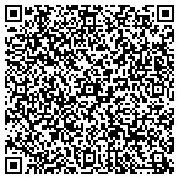 QR-код с контактной информацией организации НОТАРИАЛЬНАЯ КОНТОРА № 3 ПРОЛЕТАРСКОГО РАЙОНА
