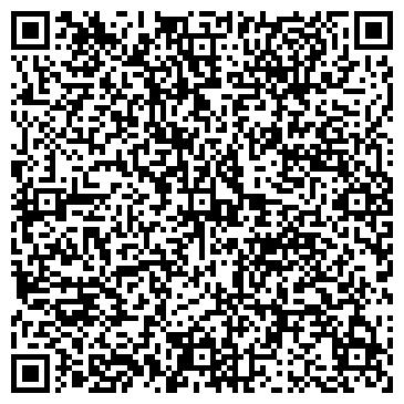 QR-код с контактной информацией организации НОТАРИАЛЬНАЯ КОНТОРА КАЛИНИНСКОГО РАЙОНА