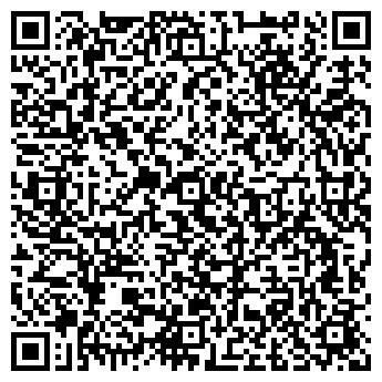 QR-код с контактной информацией организации ОБИДИНА АННА МИХАЙЛОВНА