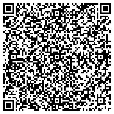 QR-код с контактной информацией организации СМИРНОВА ЛЮДМИЛА НИКОЛАЕВНА, НОТАРИУС