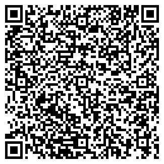 QR-код с контактной информацией организации СДД
