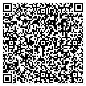 QR-код с контактной информацией организации ООО «Про-Сервис»