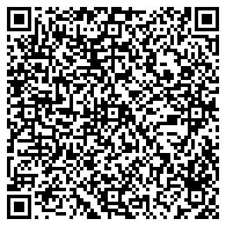 QR-код с контактной информацией организации PROFПРОЕКТ