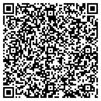 QR-код с контактной информацией организации СОЮЗ-Т